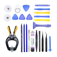 Professional Mobile Phone Repair Tool Sets Spudger Tweezers Opening LCD Screen Suction Cup Hand Tool Kit For iPhone iPad Xiaomi(China)