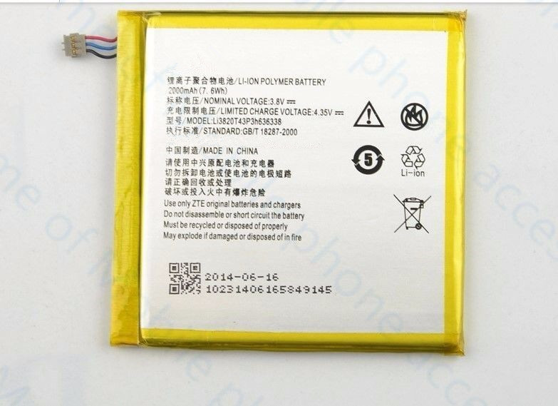 AZK 100% NEW 2000mah LI3820T43P3H636338 mobile battery for ZTE U879 u889 blade l2 with good quality and best price(China (Mainland))