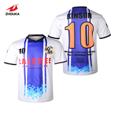 Hot sale sublimation custom jersey,wholesale price,100%polyester,high quality,soccer jersey,any color can be customized