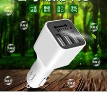 Negative Ion Air Purifier Car Styling Charging 3usb Cigarette Lighter One Three Multi function Charger(China)