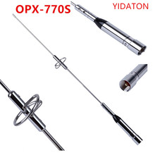 OPX-770S UHF Dual Band 144/430 MHz Mobile Car Radio Antenna for Motorola for YAESU for KENWOOD Radio Walkie Talkie Accessories