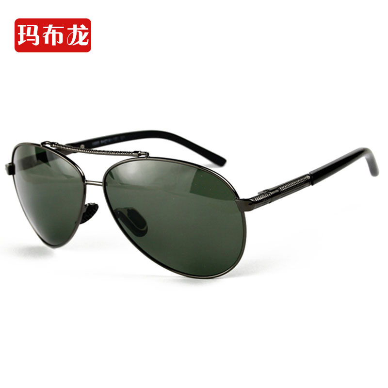 Luxury classical fashionable aviator polarized sunglasses hot selling good quality comfortable feather light sun glasses 1550<br><br>Aliexpress