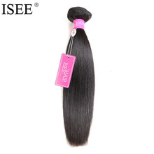 ISEE Brazilian Virgin Hair Straight 100% Unprocessed Human Hair Bundles Free Shipping Can Be Dyed 10-36 Inch No Tangle