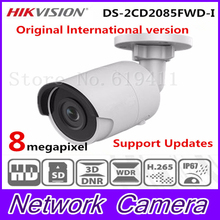 2017 HiK New Arrival 8MP H.265 Network Bullet Camera DS-2CD2085FWD-I 3D DNR Bullet Camera with High Resolution 3840 * 2160 IP 67