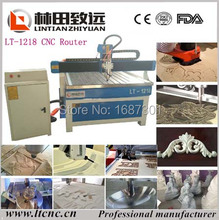 Hot manufacturer cnc router LT-1218 with independent control box easy using machine(China)
