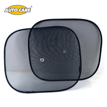 AutoCare 2pcs Black Side Car Sun Shades Rear Window Sunshades Cover Mesh Visor Shield Screen Interior Accessories(China)