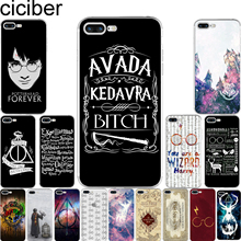 Harry Potter Hogwarts Pattern Design Soft Silicone Phone Cases Cover for Iphone 7 6 6S Plus 5S SE Coque Fundas Capinha Capa