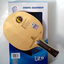 Original 729 V-5 table tennis blade table tennis racket racquet sports carbon blade fast attack with loop(China)