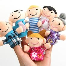 6Pcs/Set Hot Sale Family Finger Puppets Cloth Doll Baby Kid Educational Hand Toy Story Grandparents/Parents/Sister/Brother Doll(China)