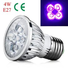 2017 New 4W E27 Base UV Ultraviolet  LED Spotlight Bulb Home Lamp Bulb AC 85-265V High Quality