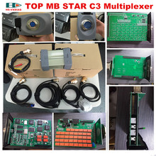 Top OBD 2 Connector MB STAR C3 Scanner all new red NEC relay Multiplexer For Mercedes obd2 car Diagnostic tool DHL free shipping