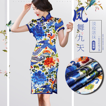 50x118cm Phoenix Dancing Printed Silk Fabric Natural Stretch Satin Elastic Cheongsam Skirting Haute Couture Materiel Tissus
