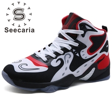 FreeShipping 2017 New Seecaria Brand ALLSTAR CHINESE Peking Opera James wholesale athletic Men's Sneaker Sport Basketball shoes(China)
