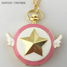 FANTASY UNIVERSE Freeshipping wholesale 20pc a lot CARDCAPTOR SAKURA pocket watch necklace NUSJHH02