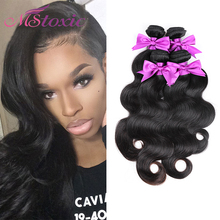 3 Bundles Indian Body Wave TOP SALE 10A Virgin Hair 100% Human Hair Extensions Indian Virgin Hair Body Wave Hair Products