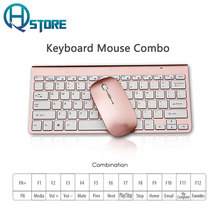 2.4G Mute Wireless Keyboard Mouse Combo Portable Thin Bluetooth Silent Keyboard Mouse Set for iPad Smart TV Laptop Keyboard Set