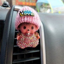 The car perfume diamond air outlet carconditioning car-styling decorative Christmas gift Solid Air Freshener(China)
