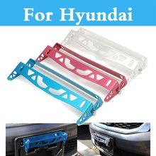 Adjustable License Plate Frame Power Racing Plate Frame Tag Holder For Hyundai Accent Atos Aslan Avante Centennial Tuscani Verna(China)