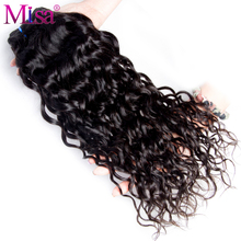 Mi Lisa Water Wave 100% Real Human Hair Bundles Non Remy Hair Extensions Brazilian Hair Weave Bundles 1 Piece only Natural Color(China)