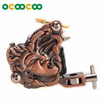 K500 Snake Witch Tattoo Machine Metal Tattoo Machine Gun 10 Warps Coils 7000-9000 R/Minute - Purple Bronze