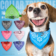 1pcs  8 colours 4 size Fashion Adjustable Dog Bandana Scarf Collars Pet Cat Puppy Collars Fashion Dog Necklaces Pet Supplies