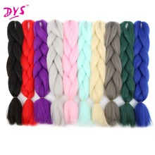 Deyngs 24inch Synthetic Braiding Hair Extensions Pure Color Kanekalon Jumbo Braid Hair Style African Crochet 100g/pcs Unfold