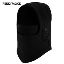 Mens Winter Hats Balaclava Neck Warmer Unisex Motorcycle Beanies Cap Face Mask Beanie For Women Hat Warm Bonnet Female Hot Sale