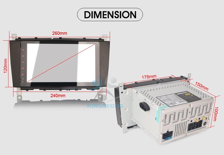 ES7483C-E23-Dimension