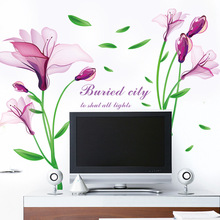 Explosion Models Pvc Green Removable Purple Flowers Fantasy Bedroom Sofa TV Background Wall Sticker