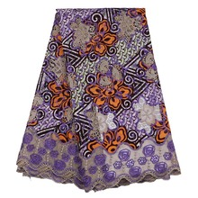 New African Lace Designs 2017 Latest African Wax  embroidered Fabric With water soluble lace For Party Dress   L17010902