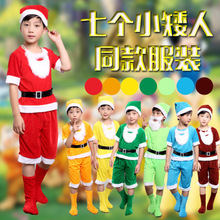 Seven Dwarfs costume for children christmas costumes for kids snow white princess and the seven dwarfs festival cosplay(China)