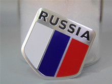 Russia Flag Car Sticker And Decals Japan For Motorcycle Bike 3D Stickers On Cars Styling Body Auto Accessories Car-Styling Man