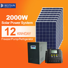 BFS-2000W-H solar panel system 2KVA Solar home 2000W off grid solar power energy system install at home get free electricity