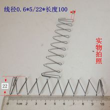 Small rectangular metal compression springs supplier,0.6*5/22*100mm, MHS-S7