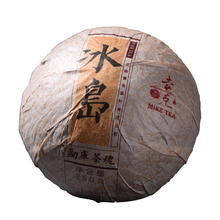 Factory Outlet Tuocha 2015 Years Yunnan Ripe Puer Tea Mengku Ancient Tree Spring Cooked Tea Ferment Iceland 250g