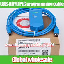 USB-KOYO PLC programming cable / USB TO RS232 ADAPTER FOR KOYO / SM / SH / DL / SR PLC download cable Electronic Data Systems(China)