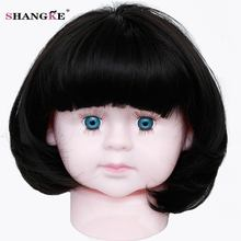SHANGKE Short Baby Hair Wig Bob Hair Wigs For Children Heat Resistant Synthetic Fake Hairstyles(China)