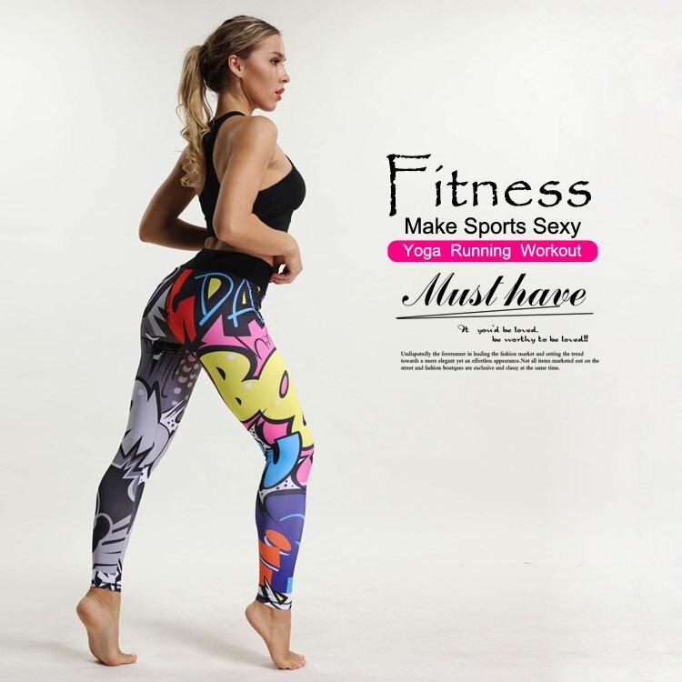 Women Sport Fitness Legging