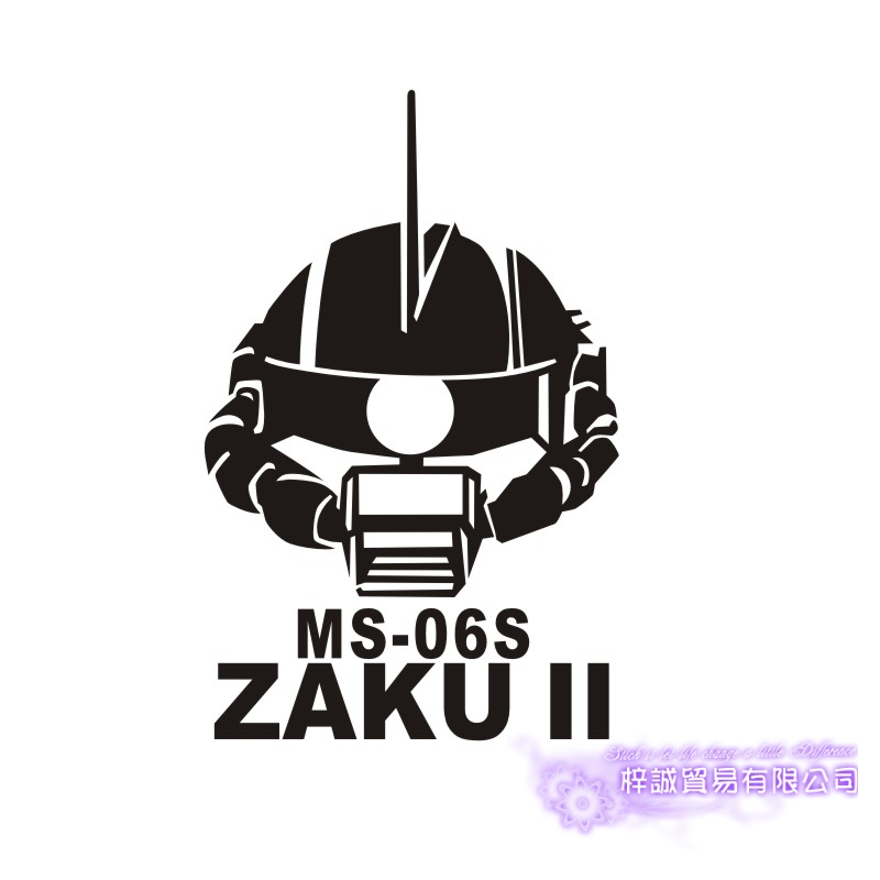 Pegatina GUNDAM Sticker Anime Cartoon Car Decal Sticker Ms-06s ZAKU II Vinyl Wall Stickers  Decor Home Decoration