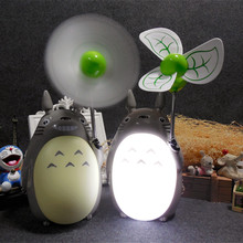 Cute Children Desktop Fan Night Light White and Yellow Optional USB Power Cooling Fan