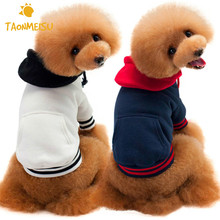 Spring Autumn Leisure Dog Sweatshirts Pet Dog Sports Sweater Dog Hoodie Teddy Clothes Pet Clothes(China)
