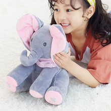 30cm Peek a boo Electric Elephant Plush Toy The Elephant Play Hide And Seek Lovely Cartoon Stuffed Elephant Kids Birthday Gift