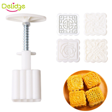 Delidge 5 pcs/set Mid-Autumn Festival Square Moon Cake Molds Food-Grade Plastic 4 Pattern Moon Press DIY Chinese Characteristics