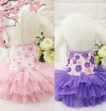 Dog Summer Vest Hoodies Dog Costumes Apparel Wear Puppy Cotton T-shirt Dog Dress Skirt Priness Tutu Dress 1PC(China)