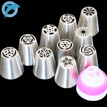 11PCS Stainless Steel Nozzles Russian Tip Pastry Tools Icing Piping Nozzles Cake Decorating Tools Fondant Confectionery