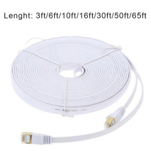 1/2/3/5/10/15/20M High Speed Computer Router Gold Plated Plug STP Wires CAT7 RJ45 Ethernet LAN Networking Cable  EM88