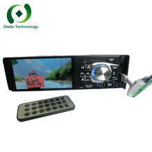 1 din 4-inch True HD 1080P support inverted Car MP5 machine card MP3 player instead of CD player DVD player support car radio