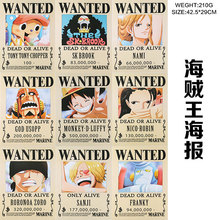 9 PCS/LOT ONE PIECE Wanted Posters Newest Anime Poster size 42x29 cm ONEPIECE Toys