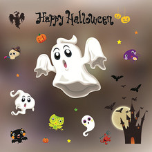 wall stickers glass stickers paste shopping mall Bar KTV static Mirror Window Stickers Home Halloween cartoon decoration