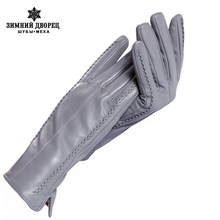 Women's Gloves,Genuine Leather,Length 25 cm,Gray leather gloves,Ladies gloves,Female gloves,Free shipping(China)